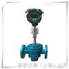 LCDN80高温型椭圆齿轮流量计