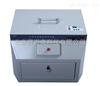 四用紫外分析仪/活体荧光检测仪